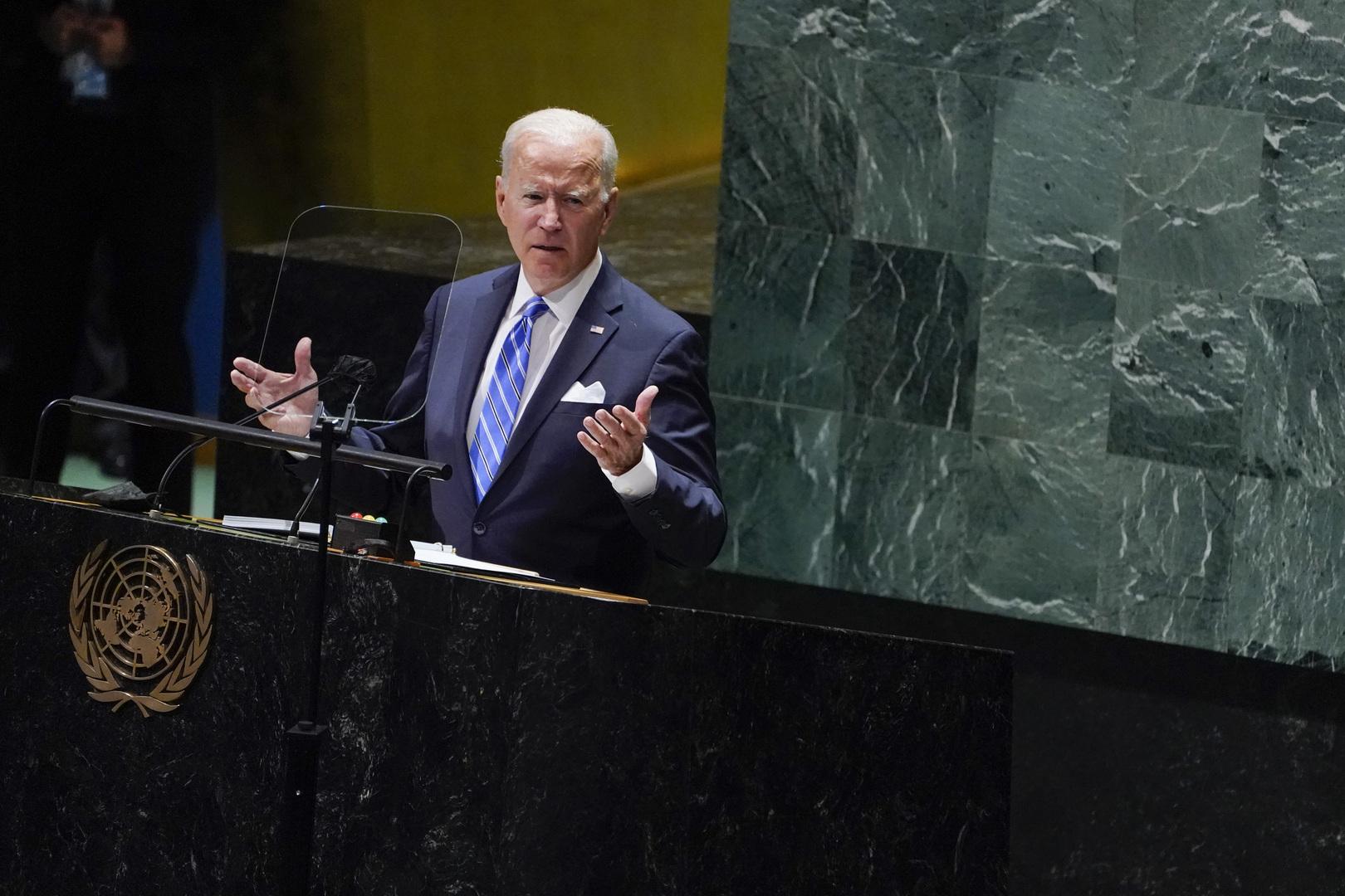 الرئيس الأمريكي، جو بايدن، يتحدث خلال جلسة المناقشات السياسية العامة للدورة الـ76 للجمعية العامة للأمم المتحدة.