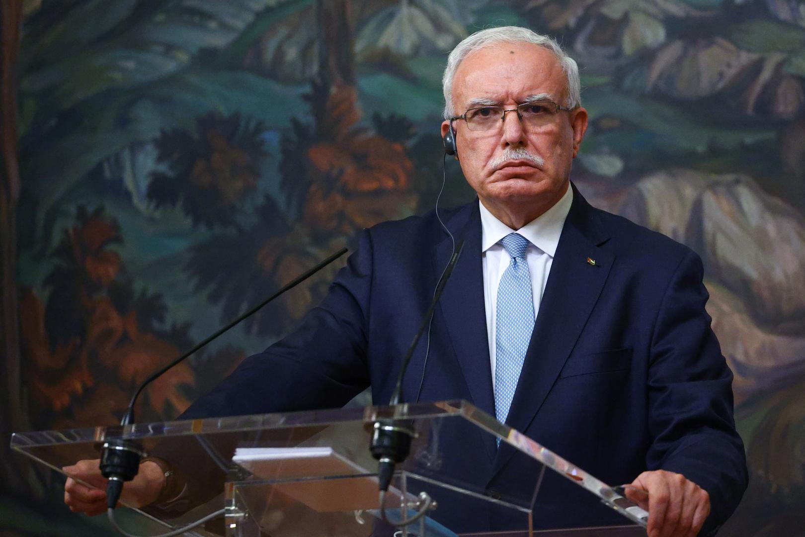 وزير الخارجية الفلسطيني، رياض المالكي.