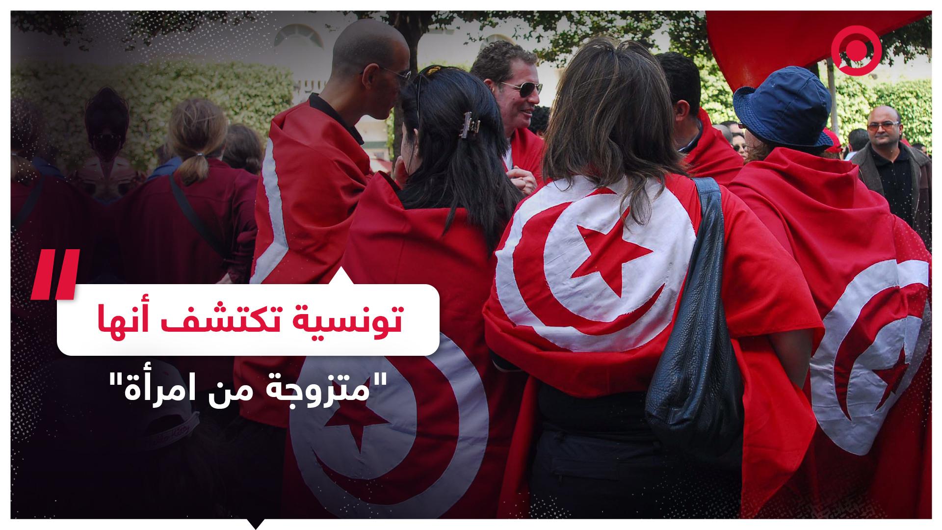 #تونس #شهادة_ميلاد