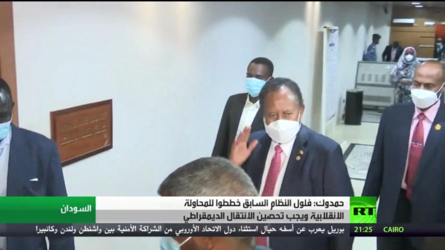 حمدوك: فلول النظام السابق خلف محاولة الانقلاب