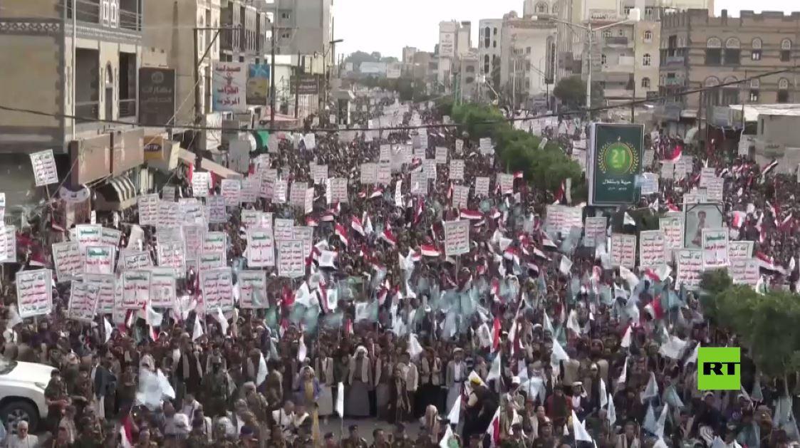 الآلاف يشاركون لإحياء الذكرى السابعة لـ