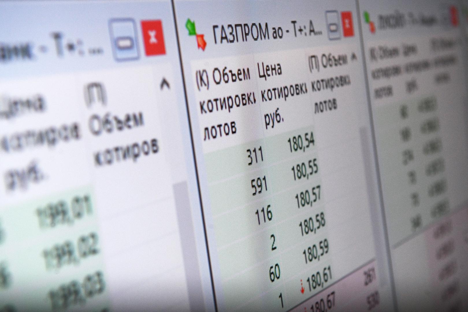 البورصات الأوروبية وسوق موسكو تصعد بعد الأنباء حول
