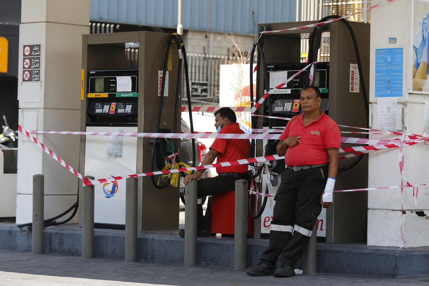 شركة كهرباء لبنان تحذر من انقطاع شامل للكهرباء