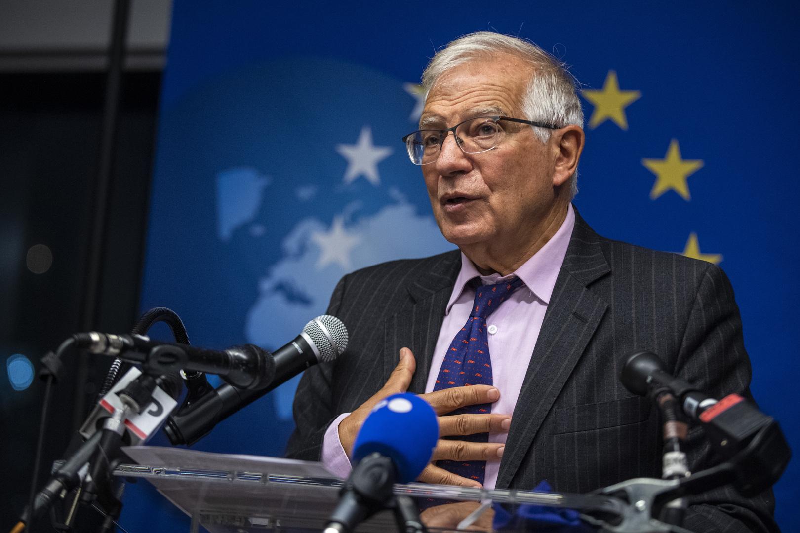بوريل يعرب عن قلقه بشأن المسار العام للبرنامج النووي الإيراني