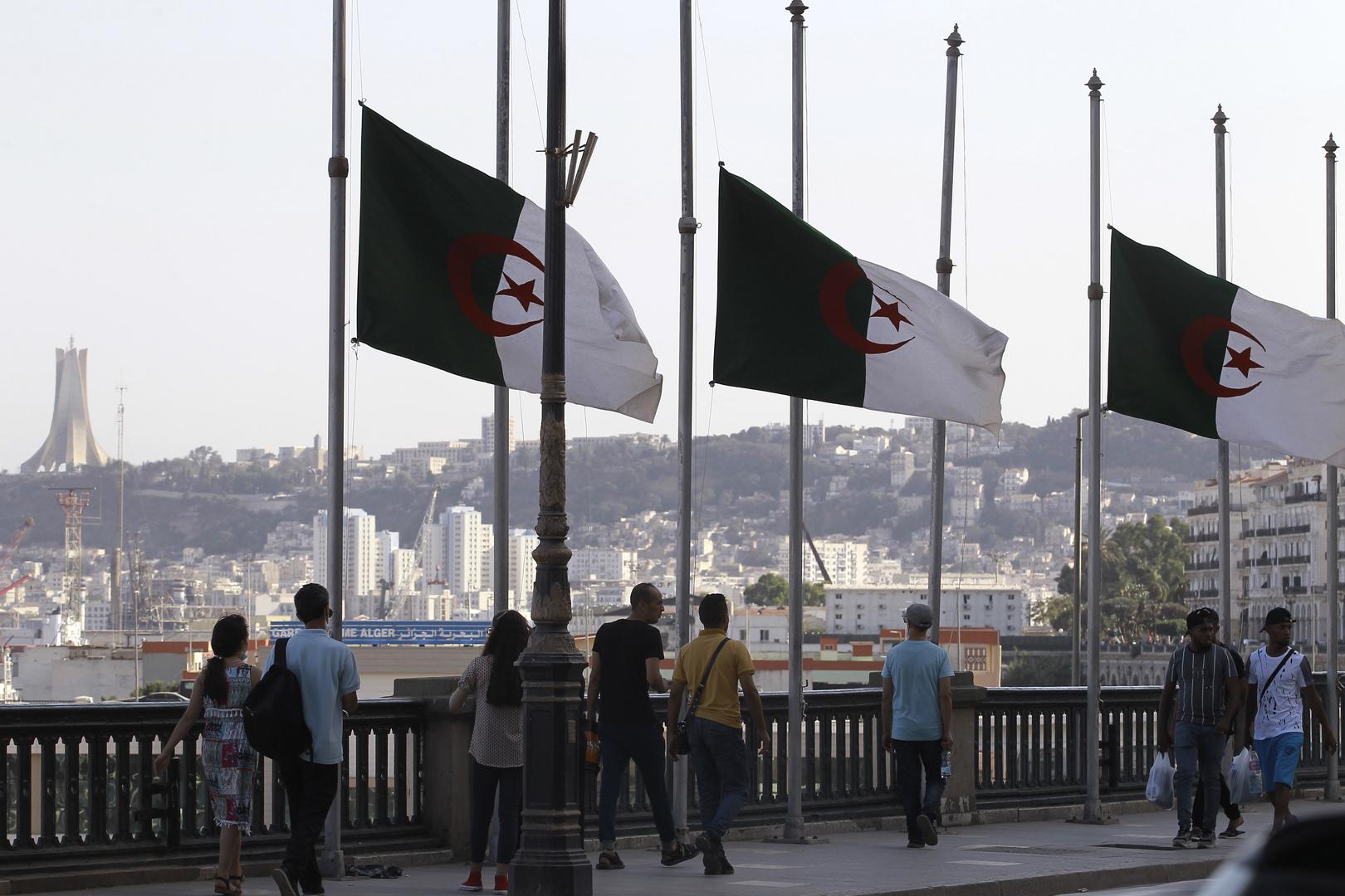 الجزائر تستنكر