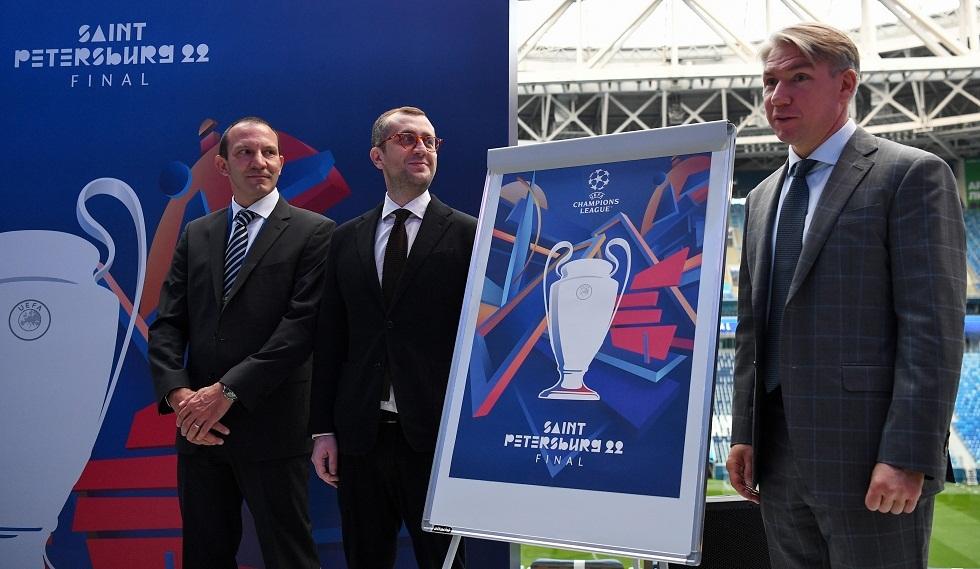 الكشف عن شعار نهائي دوري أبطال أوروبا في بطرسبورغ (صور)