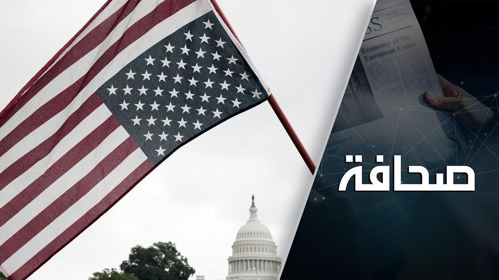 الولايات المتحدة تبحث عن وسائل للبقاء