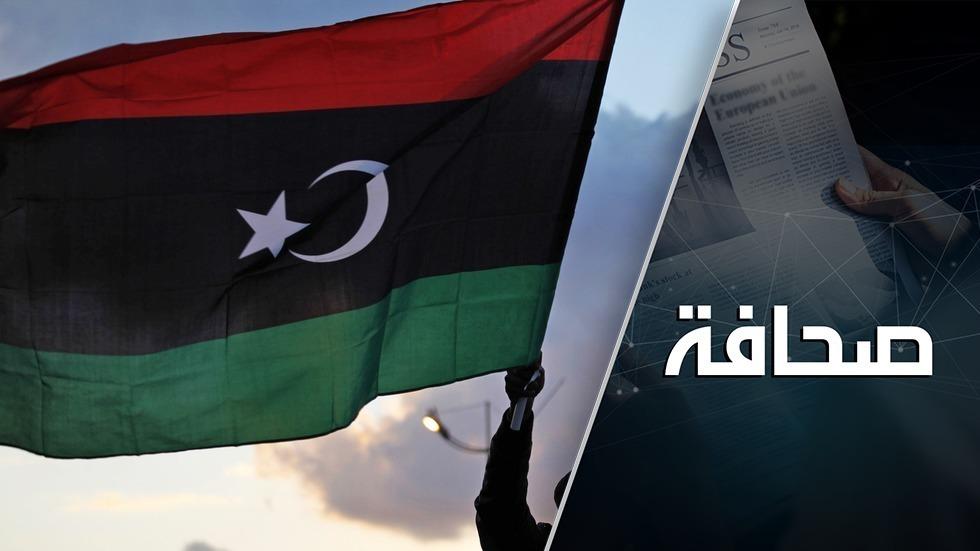 اختلط الحابل بالنابل في البيت الليبي