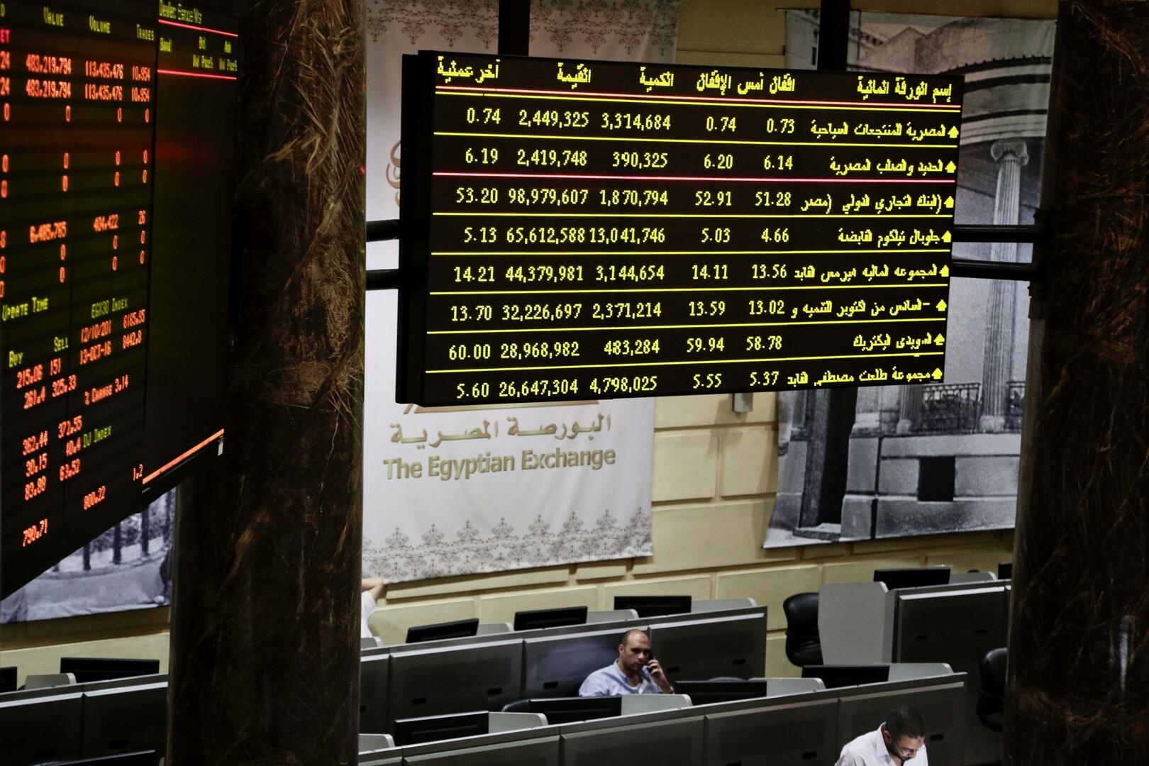 صورة تعبيرية - بورصة مصر