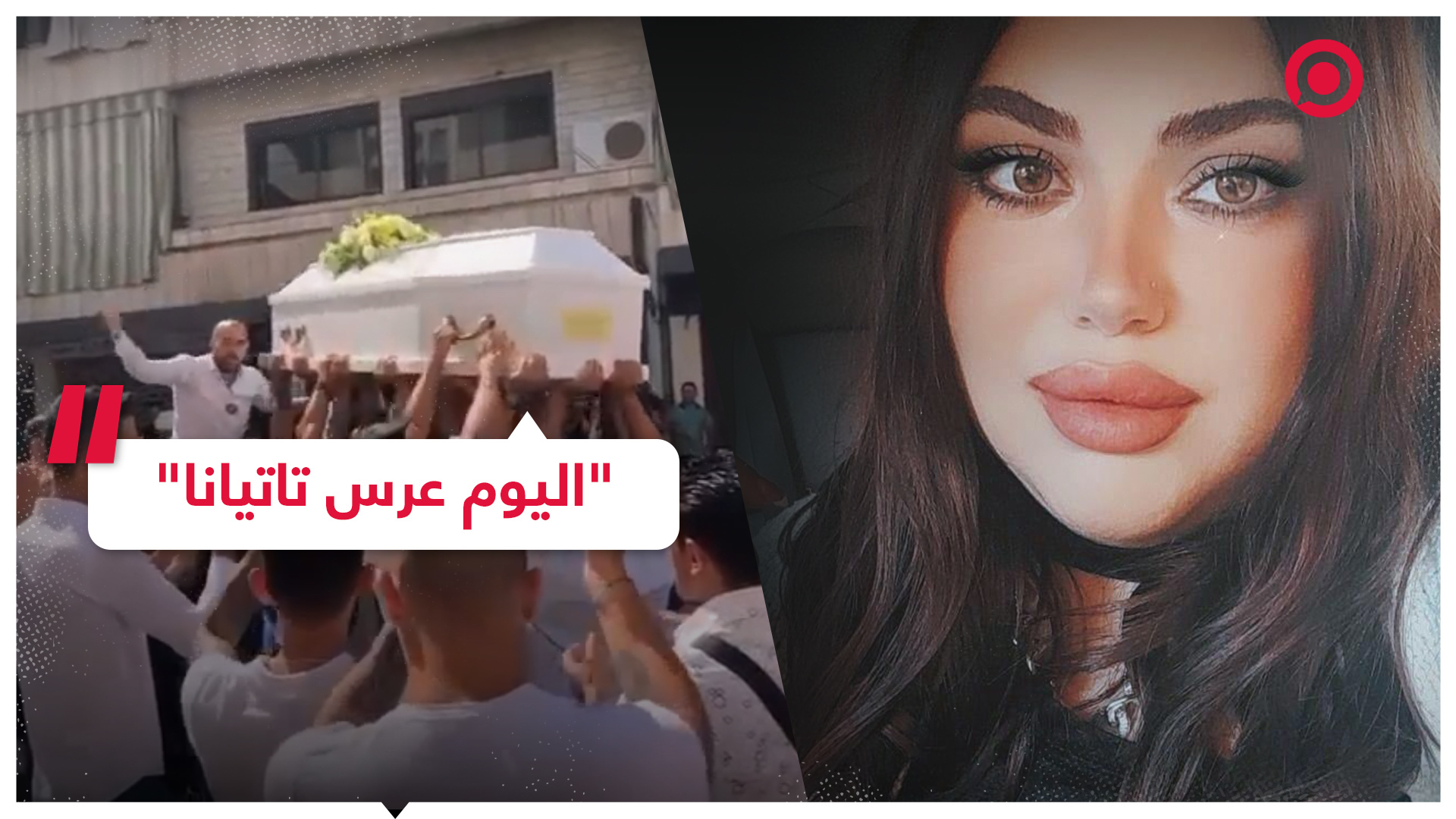 #لبنان #