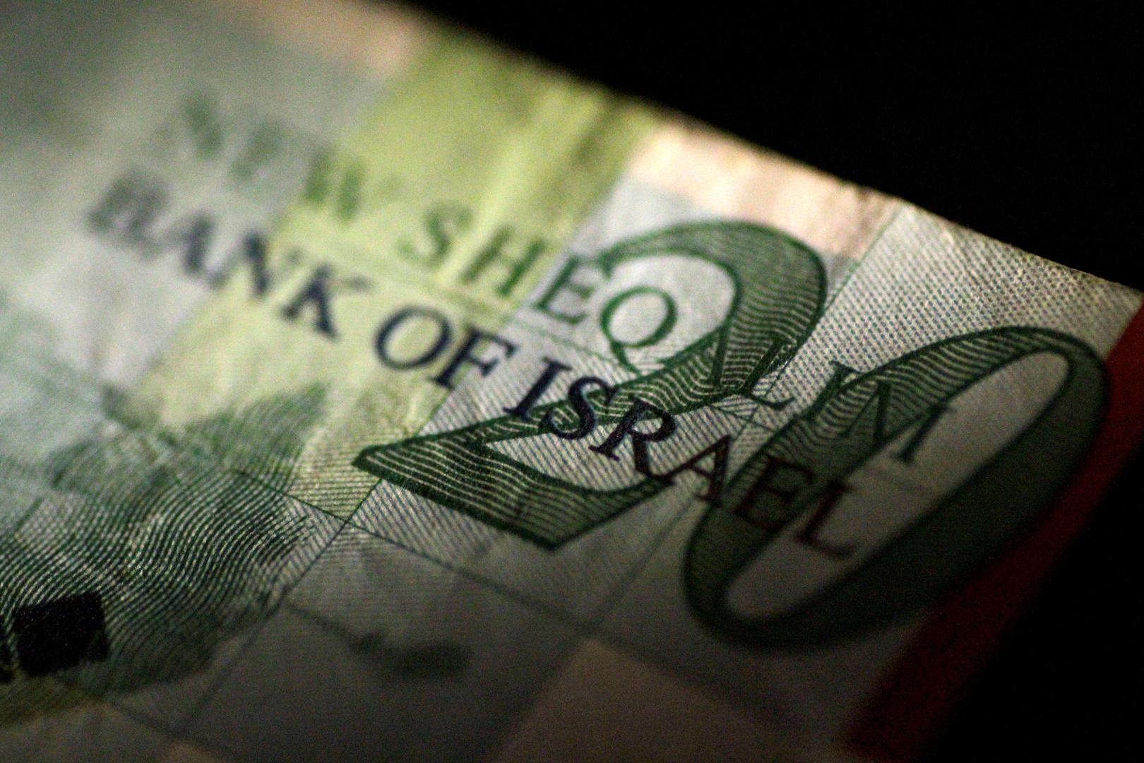 الشؤون المدنية الفلسطينية تعلن عن إجراء بخصوص مبالغ متكدسة في البنوك الفلسطينية