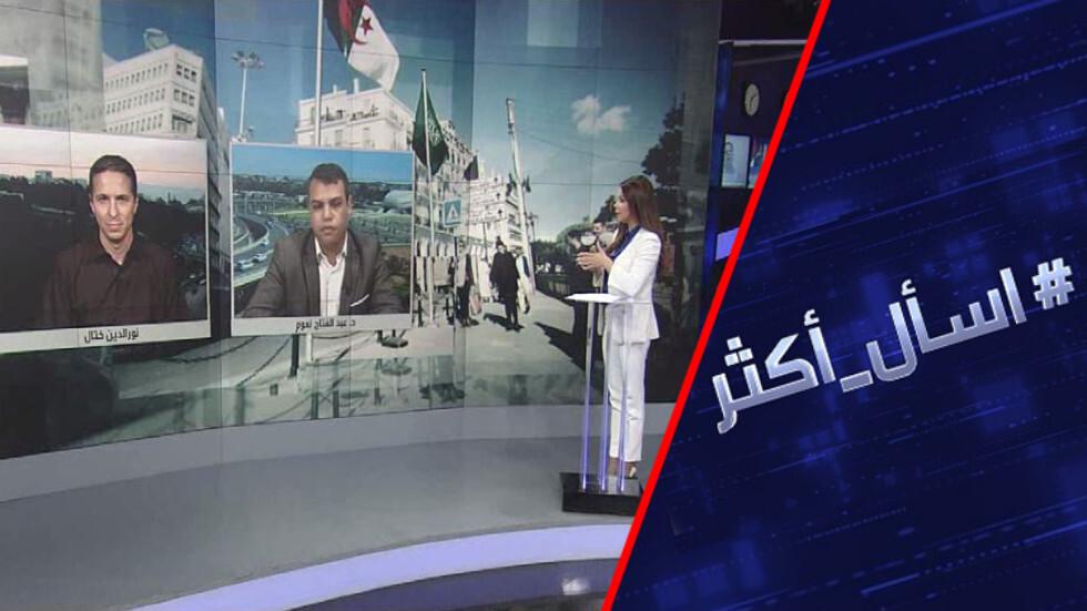 الجزائر تغلق مجالها الجوي أمام الطائرات المغربية.. ماذا بعد؟
