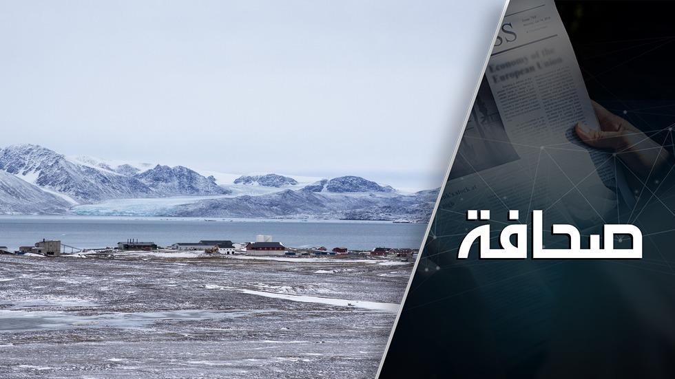 البنتاغون يخطط لإقامة نظام جديد في القطب الشمالي