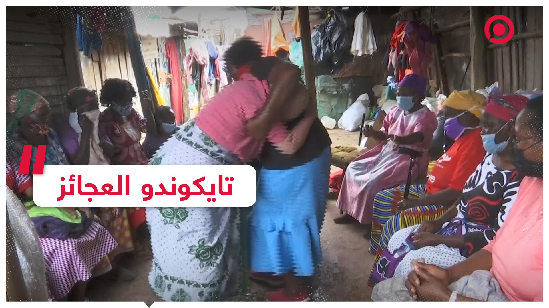 #كينيا #اغتصاب #تايكوندو