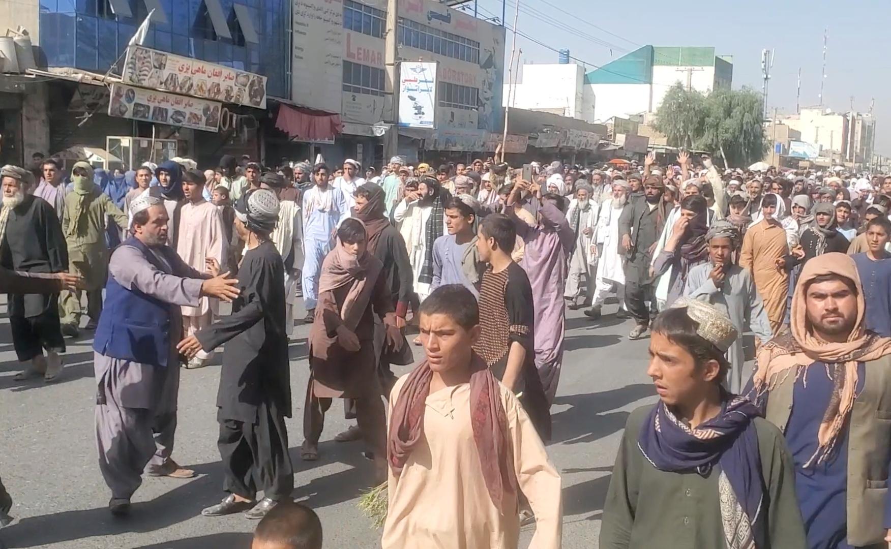 احتجاجات في كابل تطالب بتحرير الأموال الأفغانية المجمدة