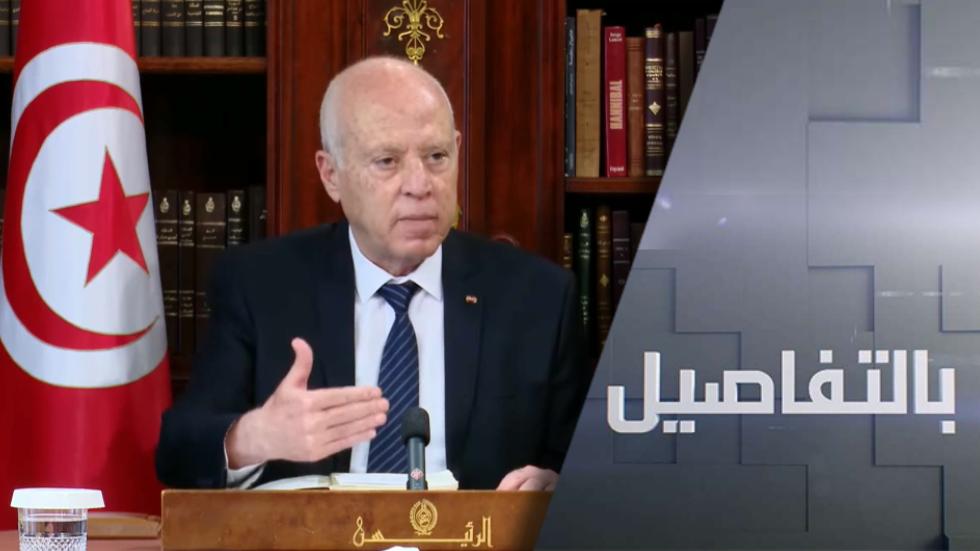 قرارات الرئيس التونسي.. تصحيح للمسار أم احتكار للسلطة؟