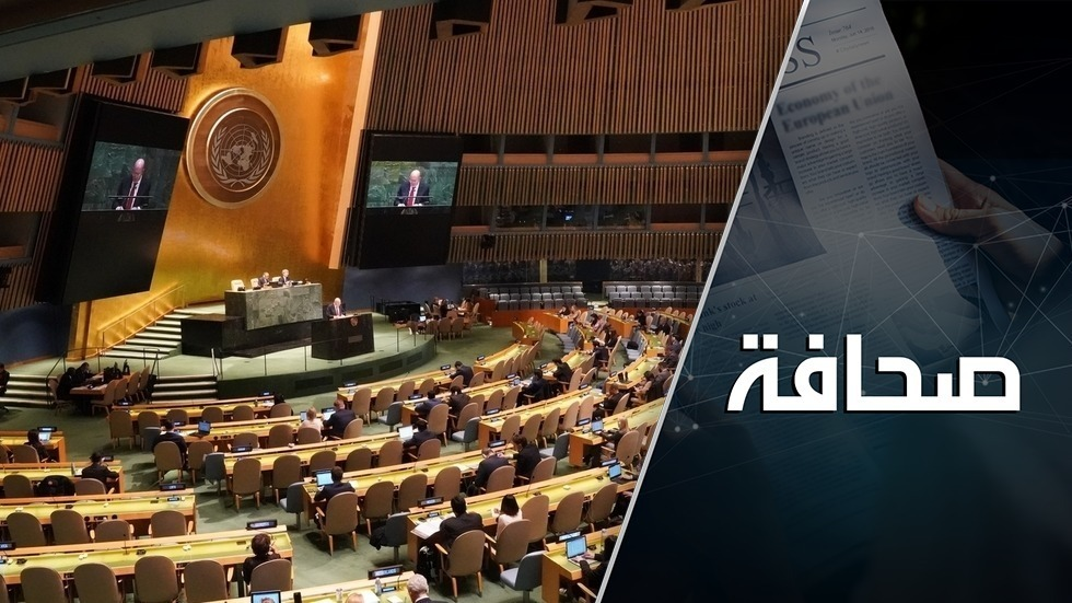 المشاركون في الصفقة الإيرانية لن يلتقوا في الجمعية العامة للأمم المتحدة