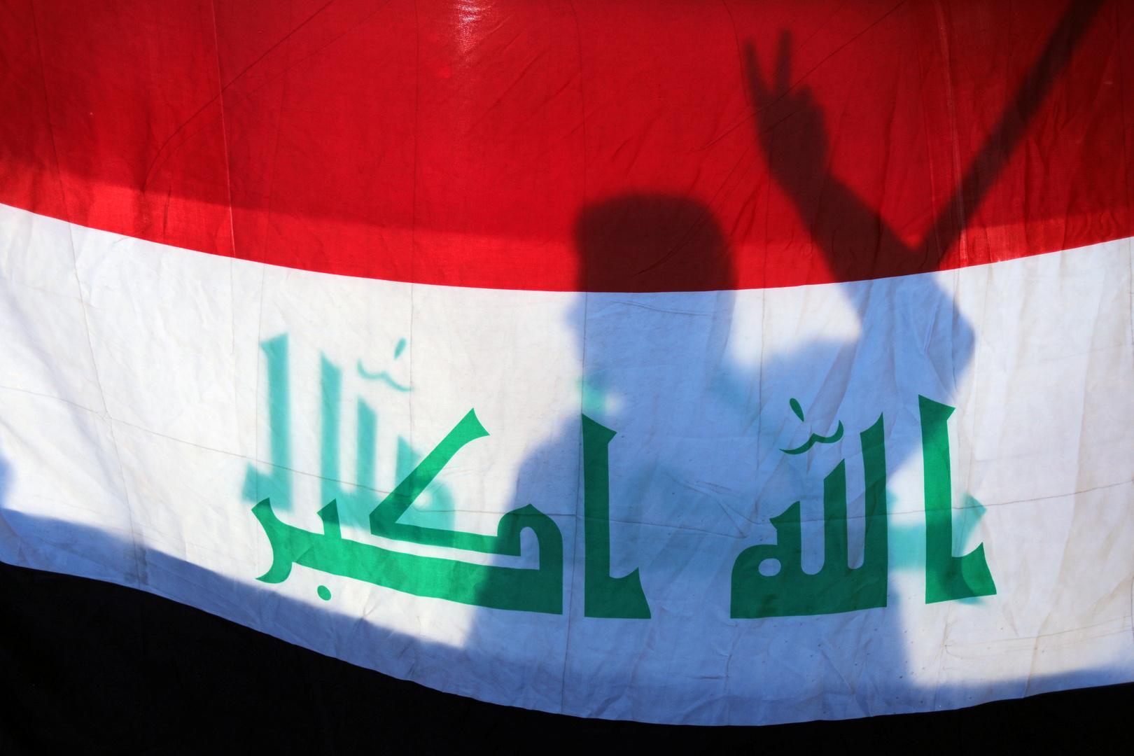 الحكومة العراقية تصدر بيانا بشأن التطبيع مع إسرائيل وتصف اجتماع أربيل بغير القانوني