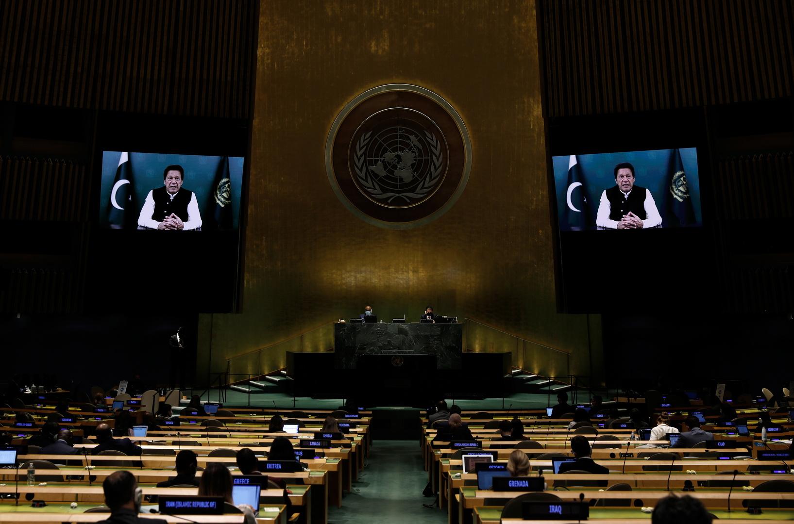 الدورة السادسة والسبعون للجمعية العامة للأمم المتحدة