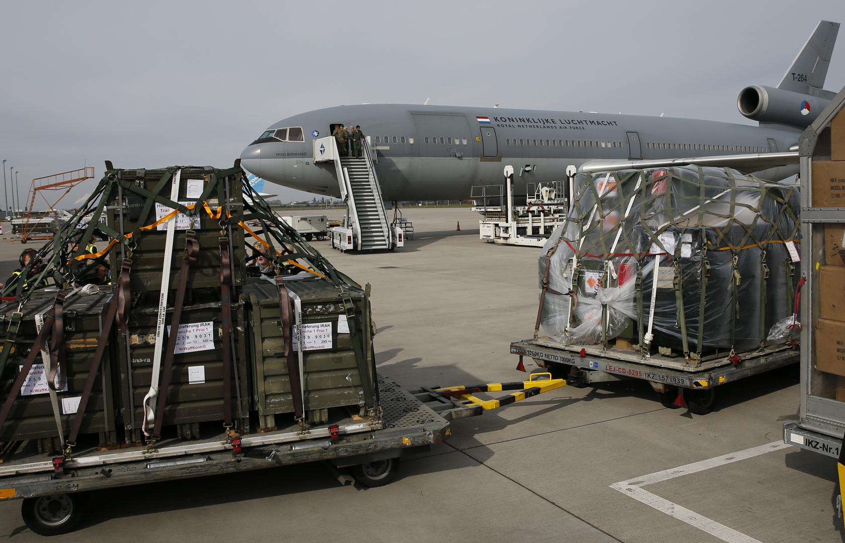 أرشيف، مطار لايبزيغ