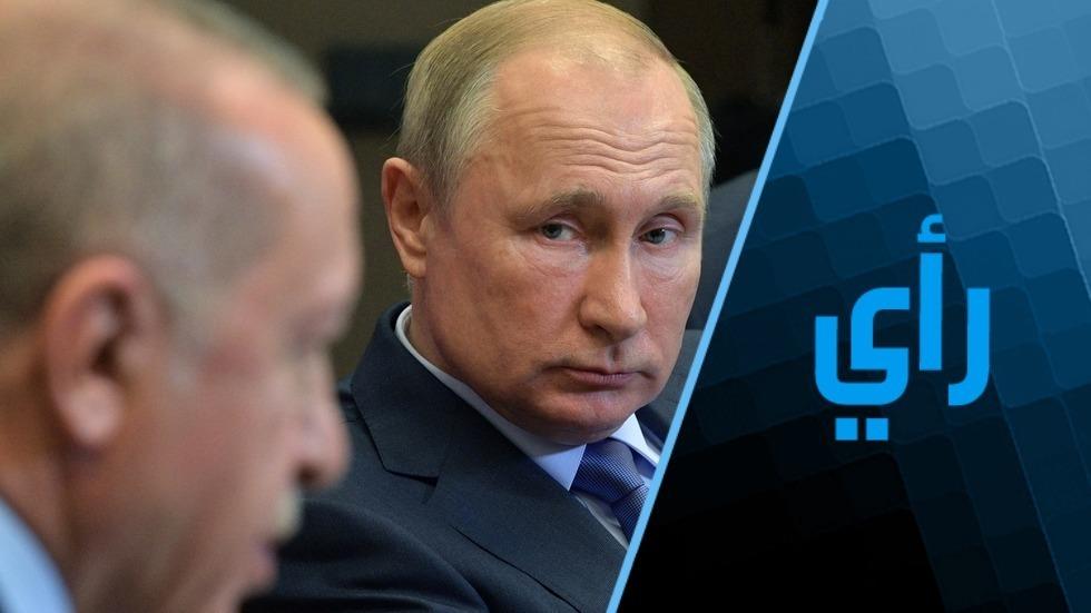 روسيا وتركيا والعلاقة المتشابكة