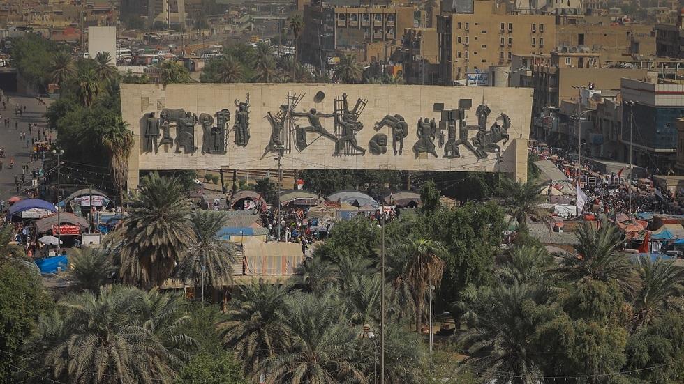 وزارة الثقافة العراقية تحيل موظفة للتحقيق شاركت في مؤتمر أربيل