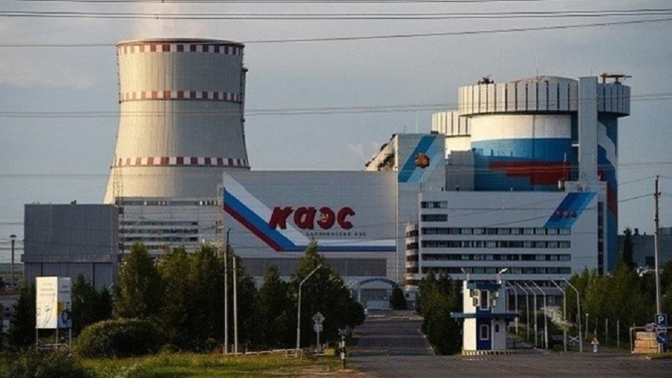 روسيا.. توقف وحدة لتوليد الطاقة في محطة كهروذرية عن العمل