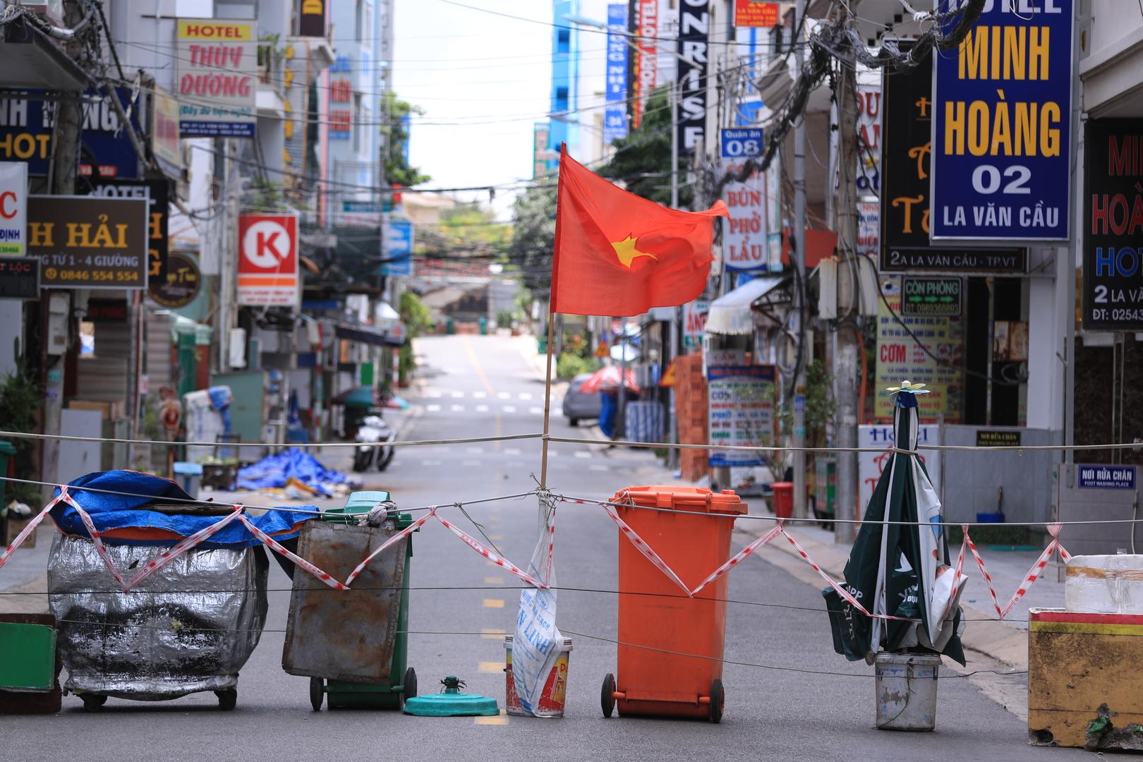 إغلاق صحي في مدينة فيتنامية
