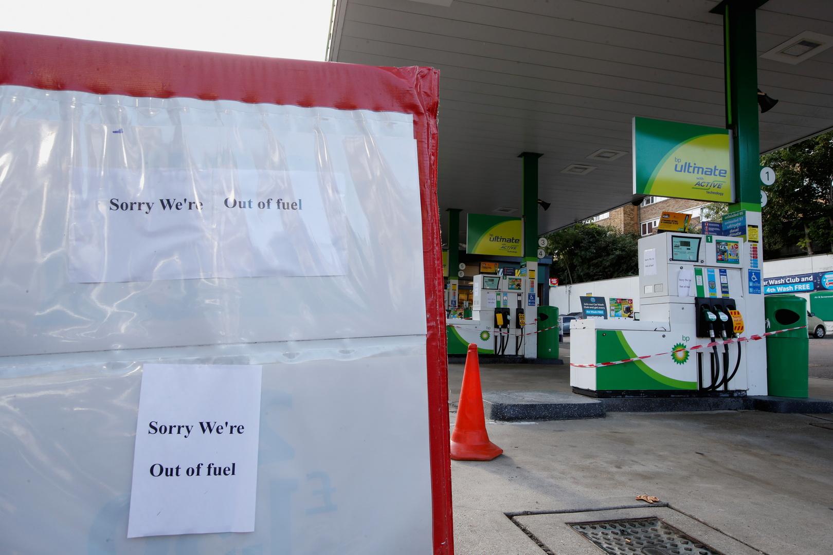 جمعية تجار البنزين في بريطانيا تعلن عن نفاد الوقود في آلاف المحطات بسبب