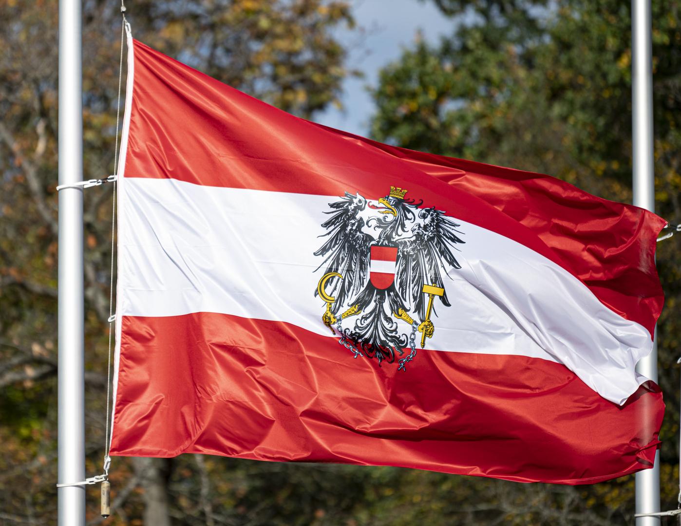 علم النمسا