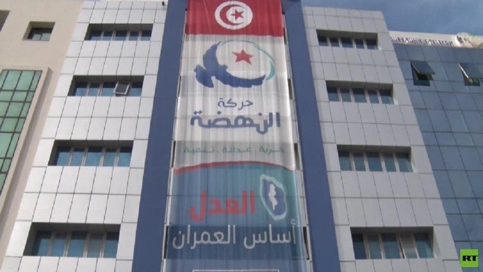 تونس.. استقالات جديدة لقيادات من حركة النهضة