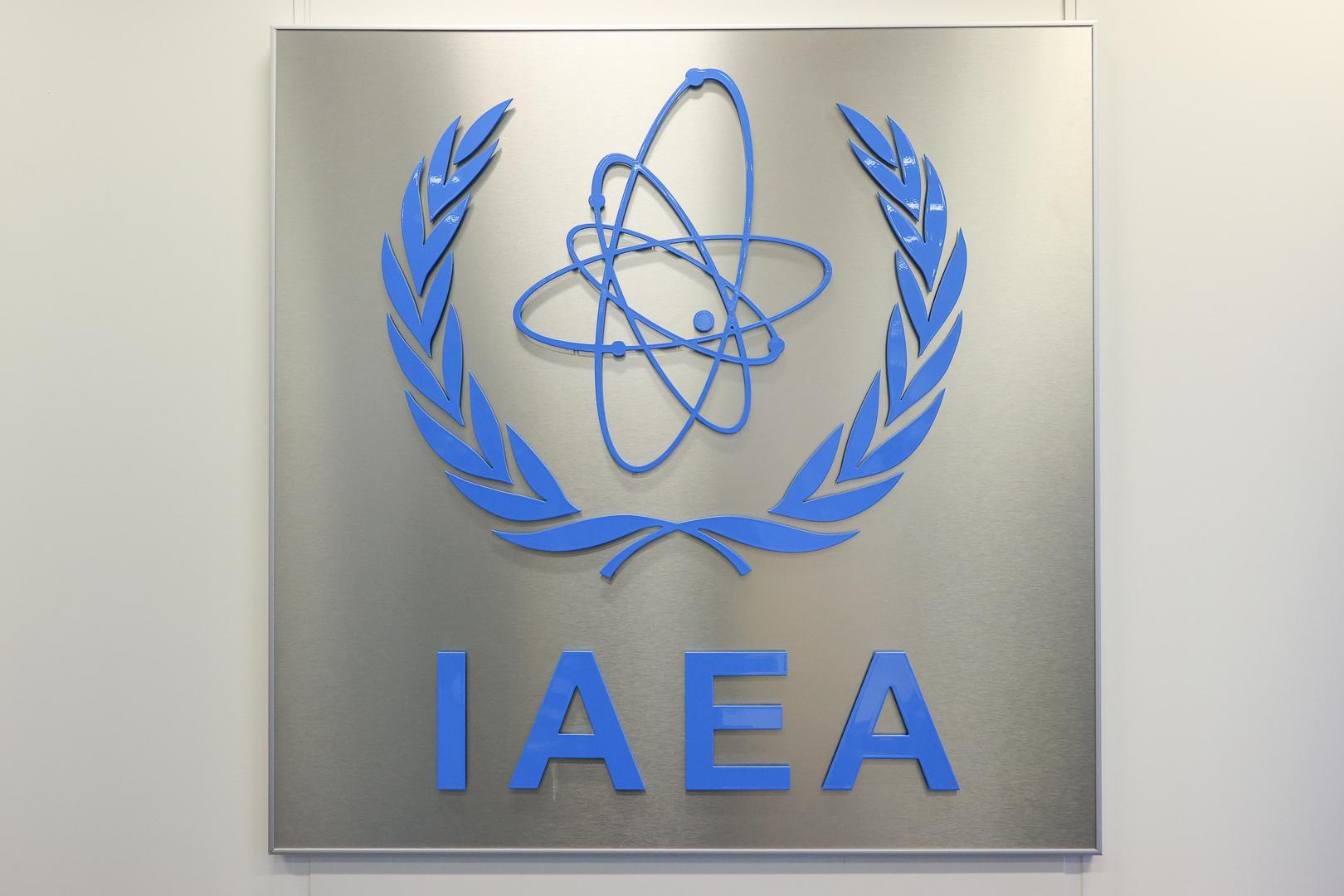 وكالة الطاقة الذرية: إيران تتقاعس عن الوفاء التام باتفاق أجهزة المراقبة