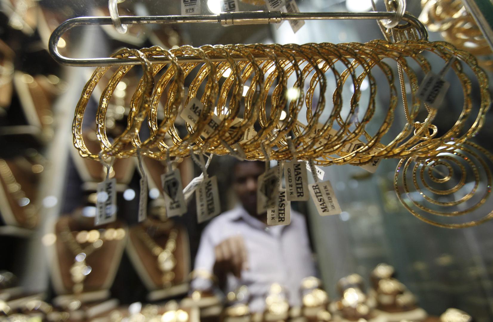 محل ذهب في مصر