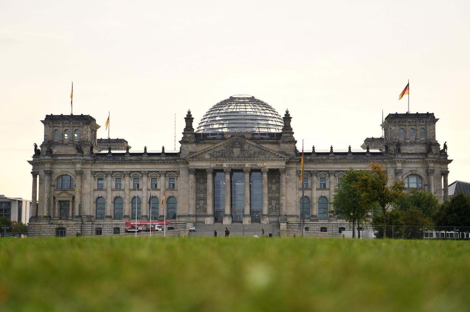مبنى البرلمان الألماني في برلين