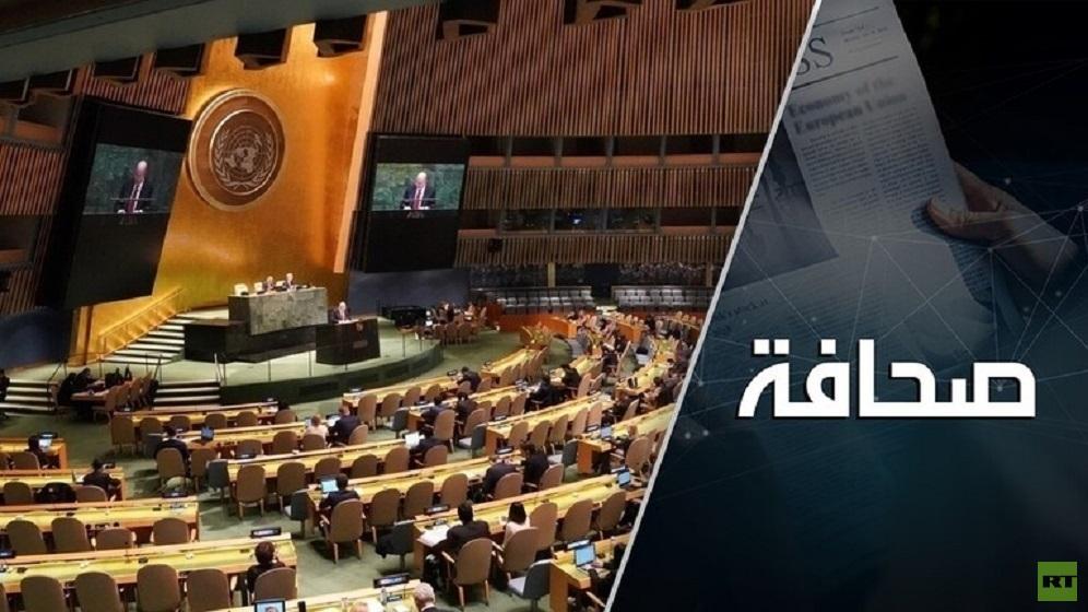 رفعوا الشركات العسكرية الخاصة إلى الأمم المتحدة