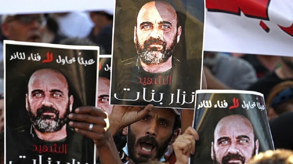 انطلاق محاكمة عسكريين فلسطينيين متهمين بالتسبب بمقتل نزار بنات