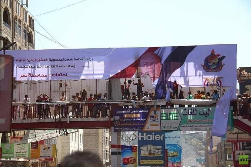 اليمن.. احتجاجات غاضبة في تعز تنديدا بالفساد واستمرار تردي الأوضاع الاقتصادية