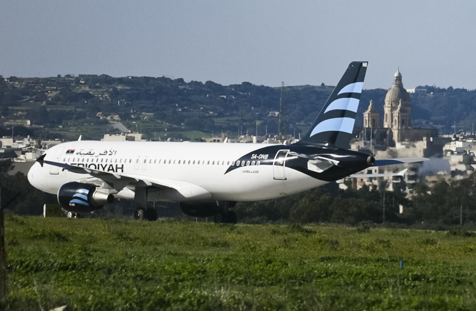 الخطوط الجوية الإفريقية