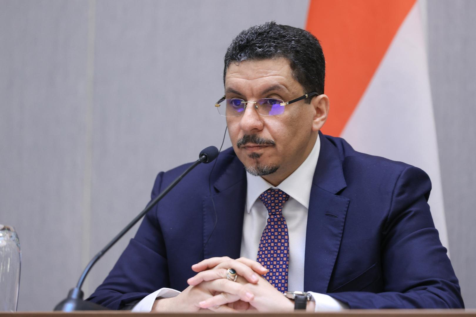 الحكومة اليمنية تدعو لتنفيذ الشق الأمني والعسكري من اتفاق الرياض