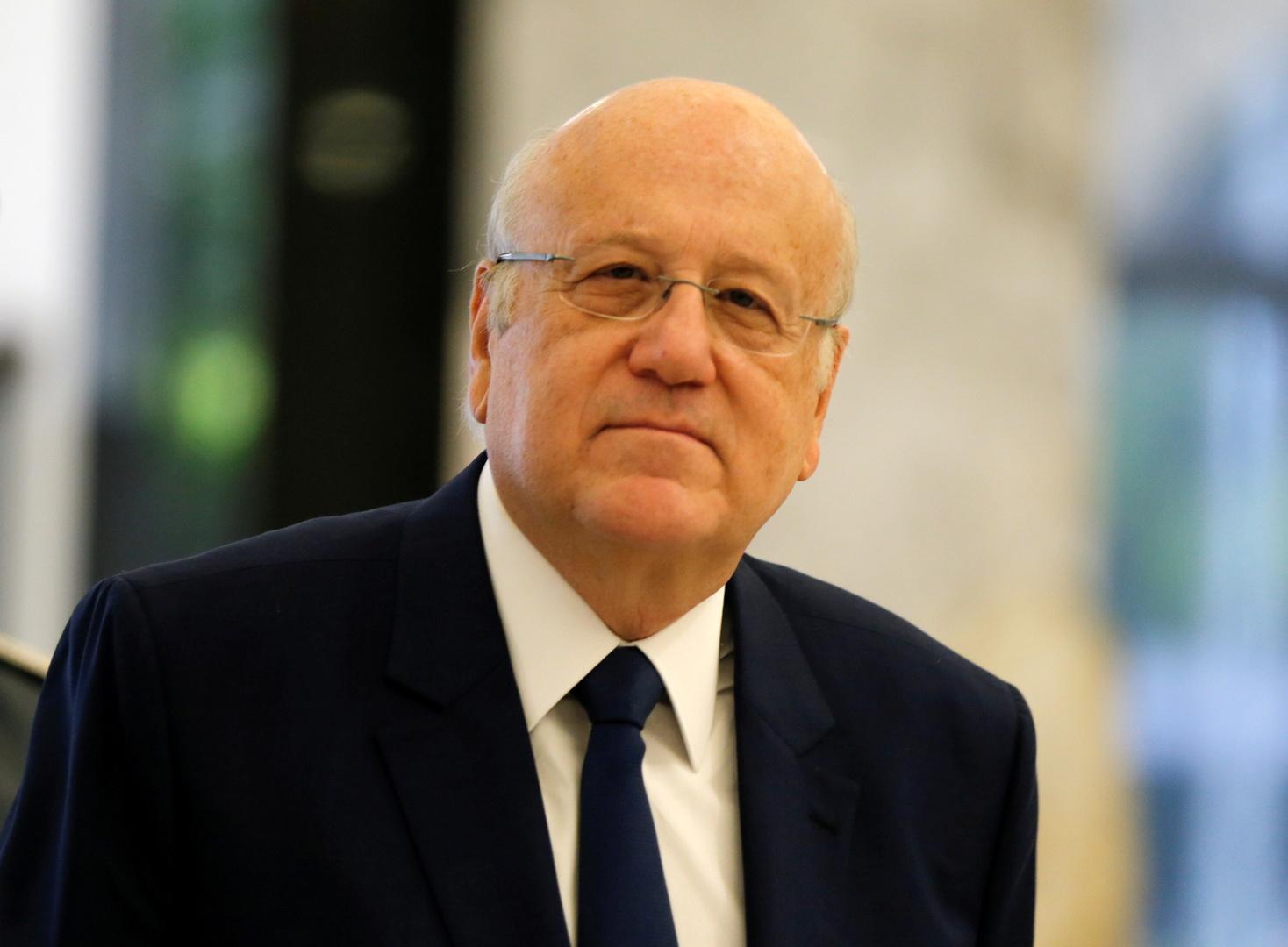 ميقاتي: لن أسمح بأن يكون لبنان منصة ضد إخواننا العرب بأي شكل من الأشكال