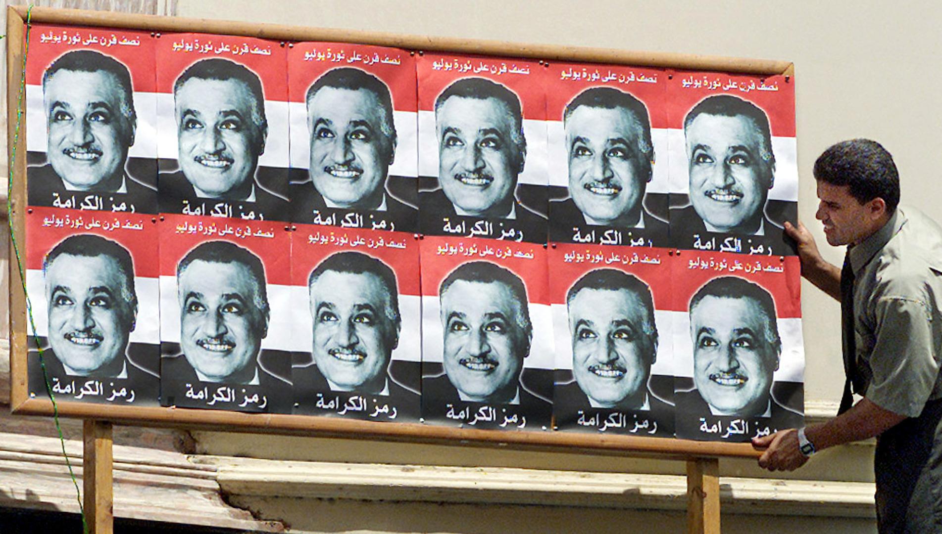 مصر.. إحياء ذكرى زعيم