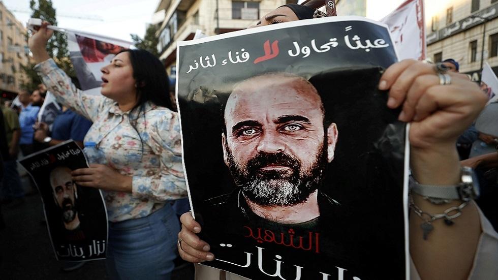 فلسطين.. محامي عائلة نزار بنات يكشف تفاصيل خطيرة عن ملابسات وفاته