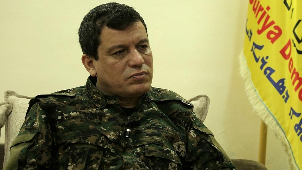 القائد العام لقوات سوريا الديمقراطية مظلوم عبدي