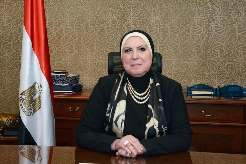 وزيرة التجارة والصناعة المصرية نيفين جامع