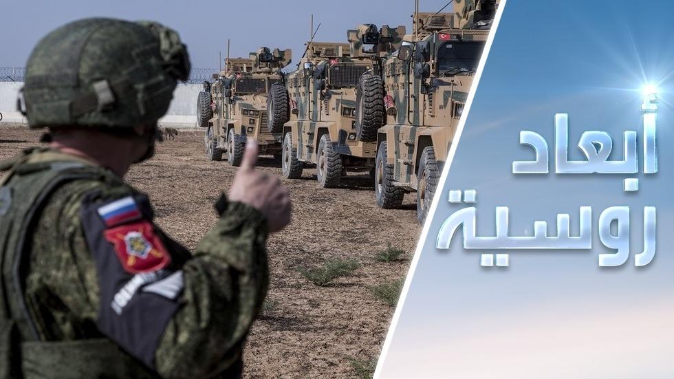 قمة بوتين – أردوغان: مرحلة نهائية للأزمة السورية؟