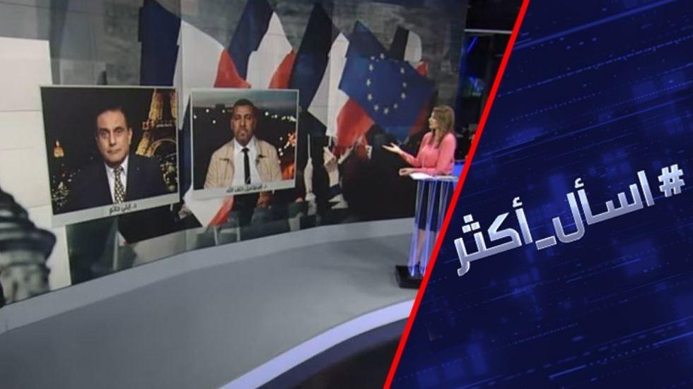 فرنسا تهدد بالتأشيرات.. ما وراء استهدافها للجزائر والمغرب وتونس؟
