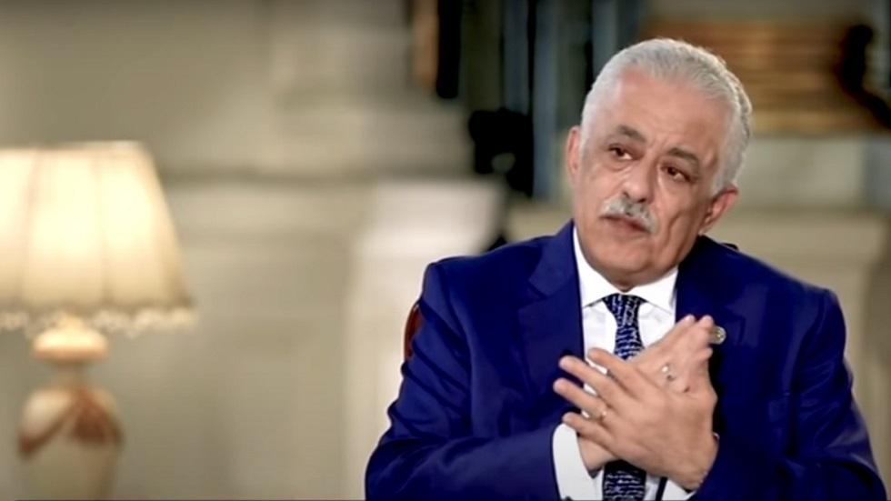 وزير التعليم المصري يحسم الجدل حول تأجيل الدراسة (فيديو)