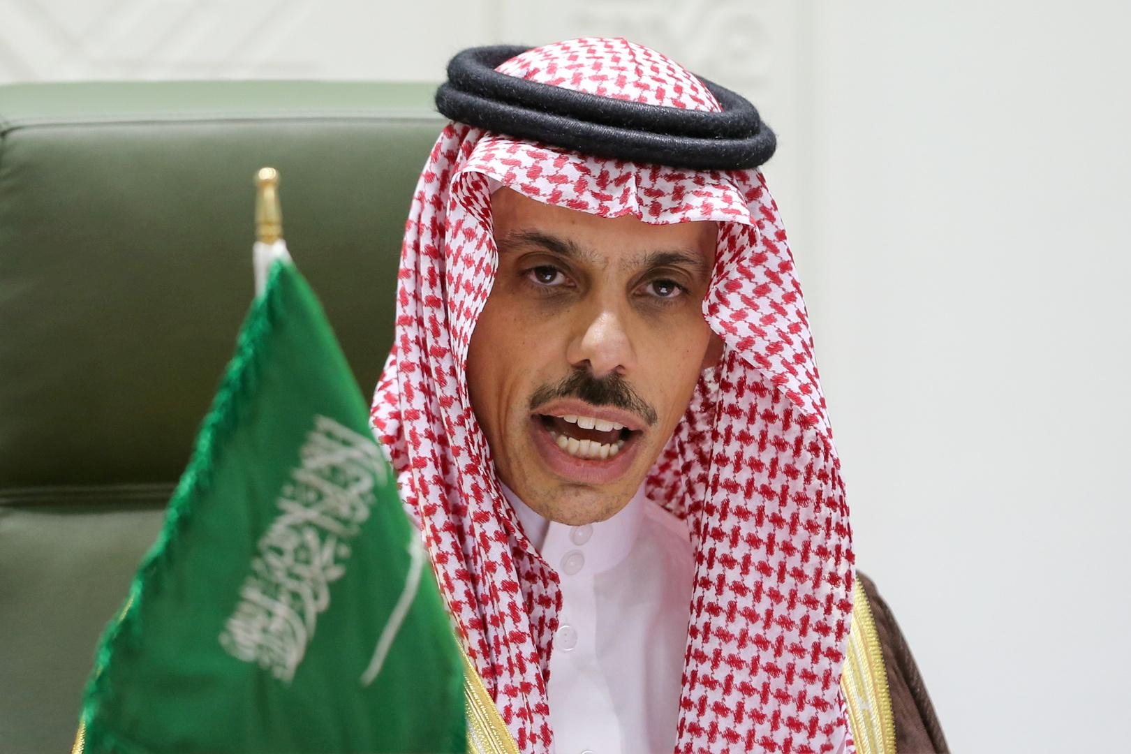 السعودية تدعو المجتمع الدولي إلى تحمل مسؤولياته تجاه