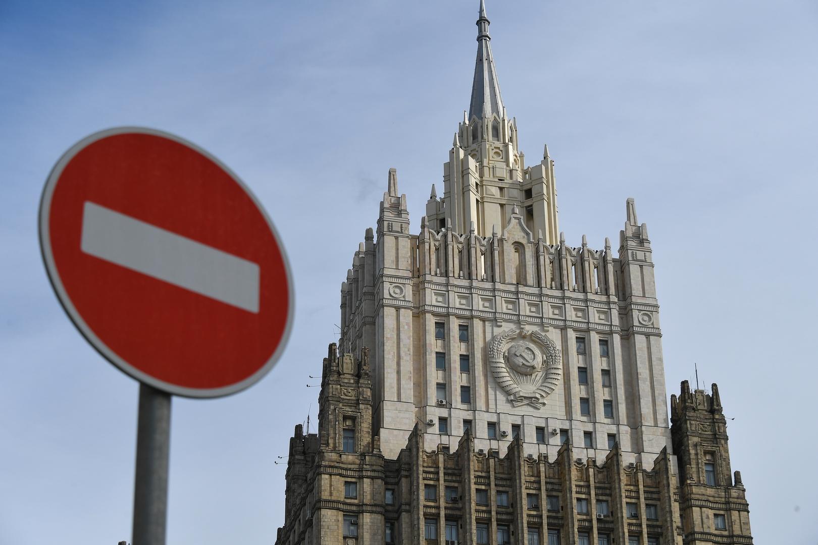 الخارجية الروسية: من الضروري اتخاذ إجراءات ضد