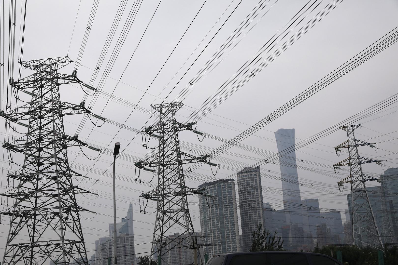 الصين.. أكثر من 20 ولاية في المقاطعات الصناعية تعاني من انقطاع الكهرباء ما يهدد النمو الاقتصادي